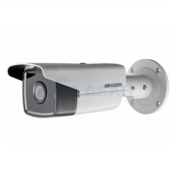 IP камера уличная DS-2CD2T23G0-I5 (2.8mm) (HikVision)